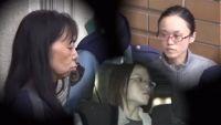 横浜市 死体遺棄容疑で妻と娘2人逮捕、遺体は夫と確認