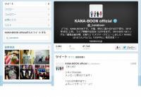 """KANA-BOON、ファン急増の秘密は""""繰り返すフレーズ""""か。"""