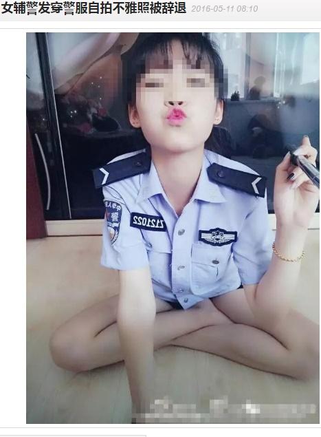 エッチな自撮り写真で女性警察官クビに 上半身は制服 下半身はパンティ1枚(中国)