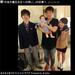 ピコ太郎より「もっと凄い!」 おかもとまりがデビュー時に衝撃受けた芸人を絶賛 , エキサイトニュース(1/2)