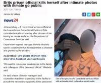 受刑者とのキス写真を拡散されて 女性看守が自殺(南ア)