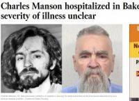 余命わずかか 連続殺人鬼チャールズ・マンソン(83)病院へ搬送