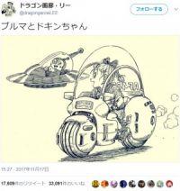 """鶴ひろみさんの訃報に""""ドラゴンボール""""ファン心痛「ちょっと今は信じられない」"""