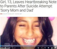 娘が自殺を図った後も続くネットいじめ 両親は涙と怒り(米)<動画あり>