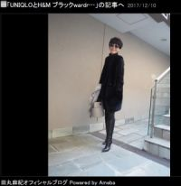 田丸麻紀、iPhone Xで朝一番の顔が認証されず「そんなに違うかな…」