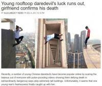 スリル動画投稿が生き甲斐の26歳男性、ビルから滑落死(中国)