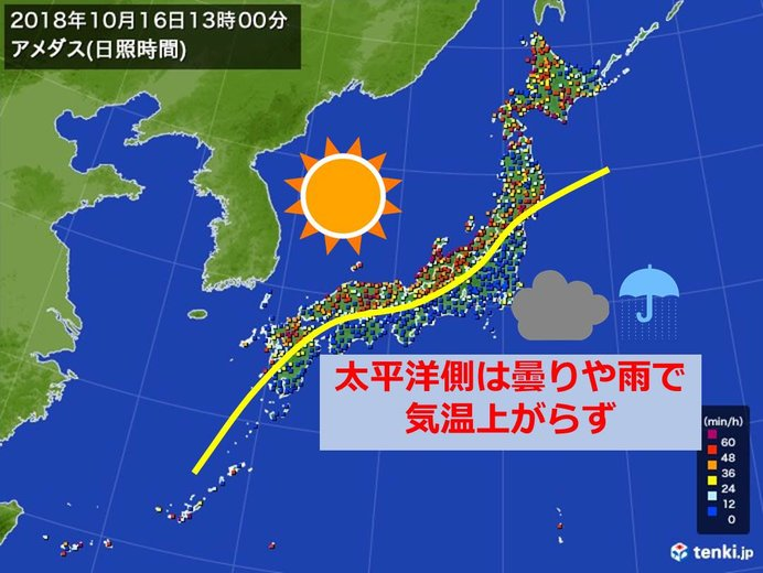 太平洋側ヒンヤリ 平年より6度低い所も (2018年10月16日) - エキサイト ...