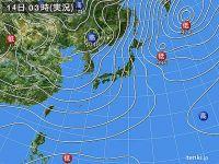14日 日本海側の雪や風次第に弱まる