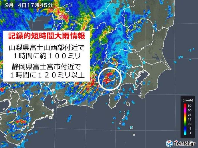 富士宮 明日 の 天気 の
