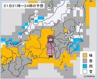 春遠く 夜は関東も雪舞う冷え込み