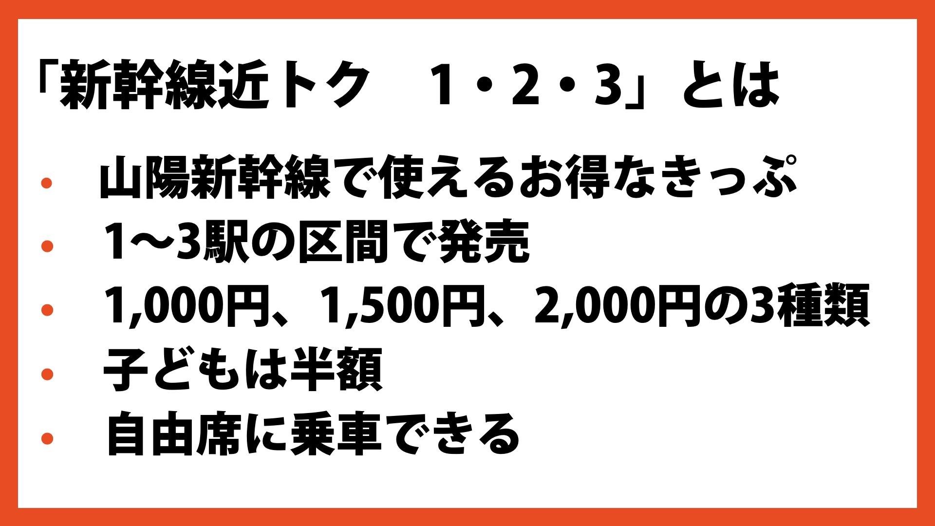 新幹線 乗車 率 山陽