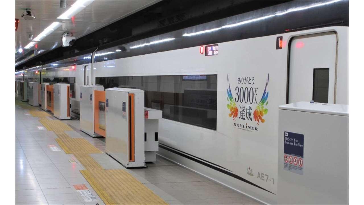 ホーム 上野 駅 13 トイレ 番線 上野駅 13番線