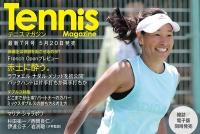 テニスマガジン7月号は5月20日(土)発売! 全仏プレビュー/ラファナダルアカデミー/ストリング選びのヒントほか