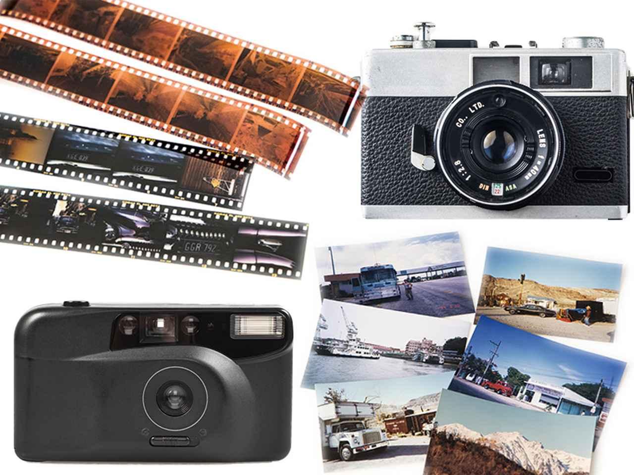 【劣化を防ぐ】ネガフィルムやプリント写真のデジタル化に必要なものは?