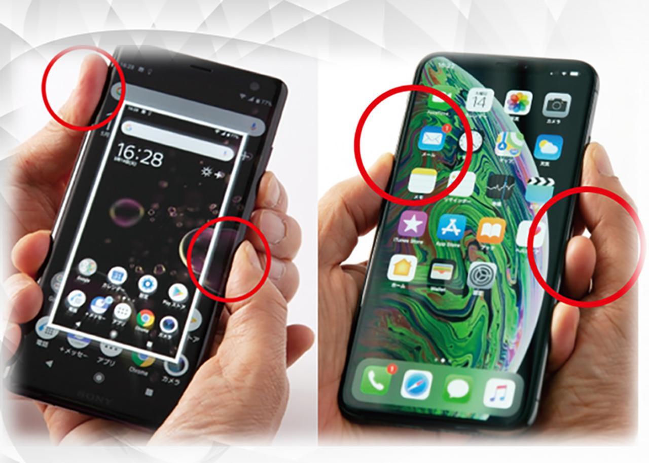 Iphone12 スクショ やり方 アイフォンの使い方・設定方法 ...