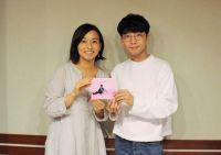 """「結婚したい」星野源 TOKYO FM番組で語る""""恋愛・結婚・家族"""""""
