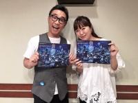 八嶋智人、舞台『狼狽(ロウバイ)』の内容は「ネタバレですが……」