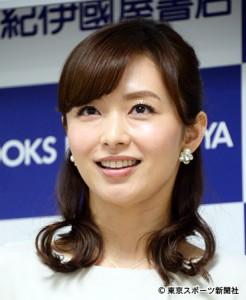 嵐・二宮和也をゲットした伊藤綾子アナ 昨年に結婚意識?「いつでもさらって」