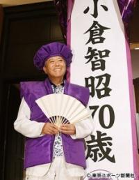 小倉智明 田中聖容疑者逮捕に落胆「芸能人の価値が下がるような気がして」