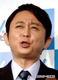 嵐・櫻井がネットニュースに「お願い」と頭下げる