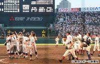 【高校野球】ベース踏み忘れの大阪桐蔭・中川「すぐに踏んだつもりだったけど…」