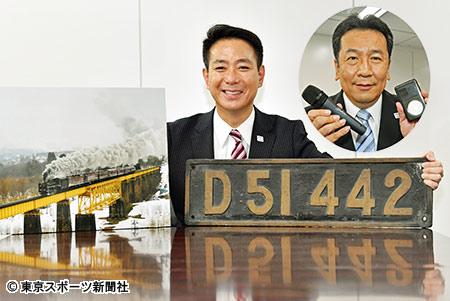 【民進党代表選】カラオケ・枝野氏VS撮り鉄・前原氏 ぶっちゃけエール交換