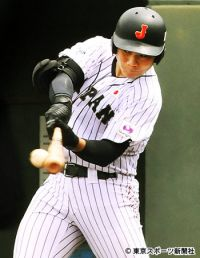 「野球侍U-18無料写真」の画像検索結果