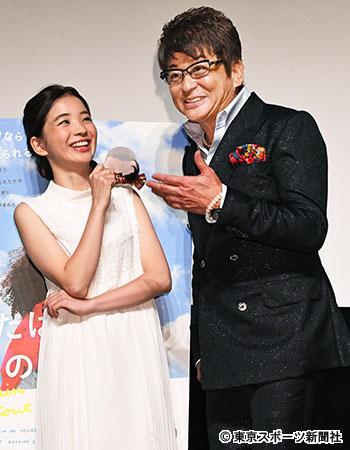 哀川翔と次女
