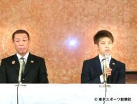 【ボクシング】V2田中恒成「両目の眼窩底骨折」で年末の統一戦は不可能