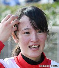 藤田菜七子騎手20年ぶりの快挙 女性騎手年間最多勝記録を更新