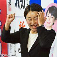 「薄氷勝利」山尾志桜里氏と不倫疑惑報じた文春記者 会見で修羅場