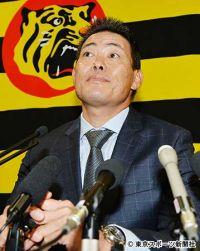 阪神・福留が2億2000万円でサイン 主将続投で決意新た「日本一になる」
