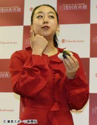 浅田真央 マラソン前後におにぎり3個ぱくり「食べ過ぎちゃって困る」