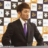 オリックス・伊藤は5500万円でサイン 会見後に一般女性との結婚を発表