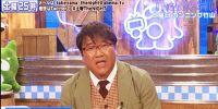 カンニング竹山が新番組で爆弾発言「コメンテーターは平気でうそつく」