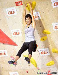 こじるり 急傾斜の壁をスイスイ「目標は腹筋を割る!」