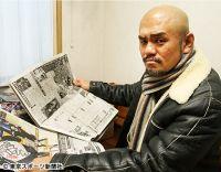 【全日本】秋山社長が藤田、カシンに乱入禁止令