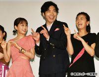 前田敦子 出演映画の原作者知らず「俳優さんかなと」