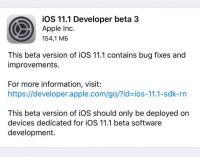 Apple、「iOS 11.1ベータ3」を配信