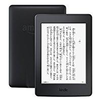 【最大7,300円OFF】アマゾン、Kindle端末の「5周年記念セール」を開催中