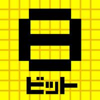 ¥480→無料:8ビット系シンセ&シーケンサー「8Bitone+」ほか[1月24日版]セール・新着アプリ情報