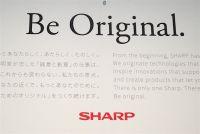 攻めに転じたシャープ、「変革」で目指すのはグローバルエクセレント企業