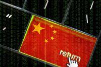 米国ネット企業が覇権を握れない中国。中国発ネット企業の思惑とその脅威とは