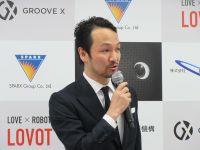 謎のロボットメーカー GROOVE X