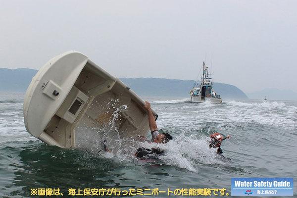 SOS」はもう古い 海上保安庁の新たな捜索・救助システム「MEOSAR」とは ...