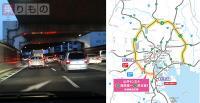 首都高C2全通で渋滞悪化も マナー違反が一因?