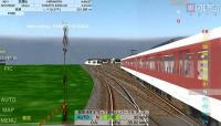 あの大和西大寺駅も体験可能!? アプリ『Train Drive ATS 近鉄奈良線』開発へ