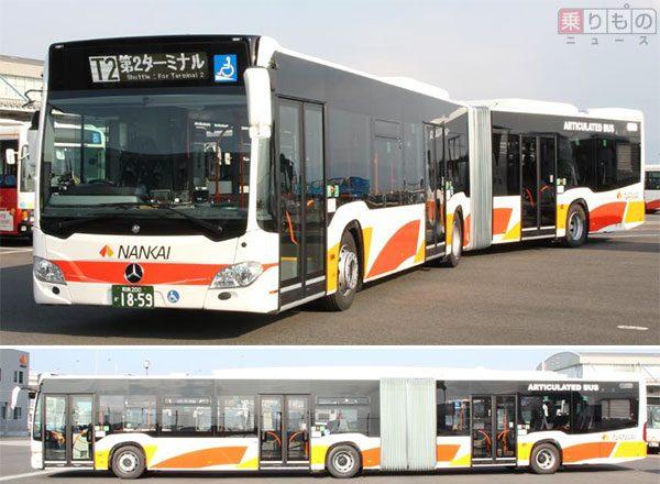 ベンツの連節バス、関西空港に導入 長さ18m、輸送力は従来車両 ...