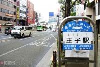 「バスタ新宿」まで行かなくても! 東京23区の知られざる「駅近」高速バス乗り場