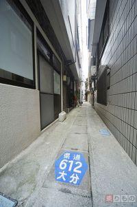 ここが県道!? 住民も驚いた「狭すぎる県道」の謎